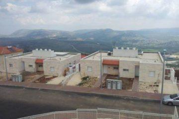 אבן-ישראל